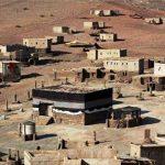 Açık Öğretim Lisesi Hz. Muhammed'in Hayatı 4 Online Testi 3