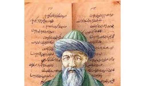 Kutadgu Bilig Yusuf Has Hâcib