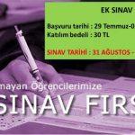 Ek Sınav Başvuruları 29 Temmuz'da Başlıyor, Son Gün 1 Ağustos