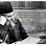 Ahmet Mithat Efendi kimdir, eserleri ve faaliyetleri nelerdir?