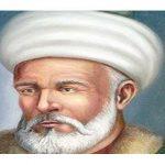 Ortaçağ İslam Felsefesinin Temel Özellikleri ve Problemleri