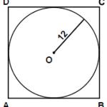 Açık Lise Matematik Testi Çöz